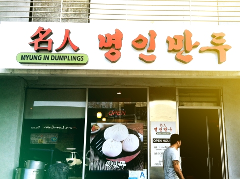 myung-in-dumplings-01